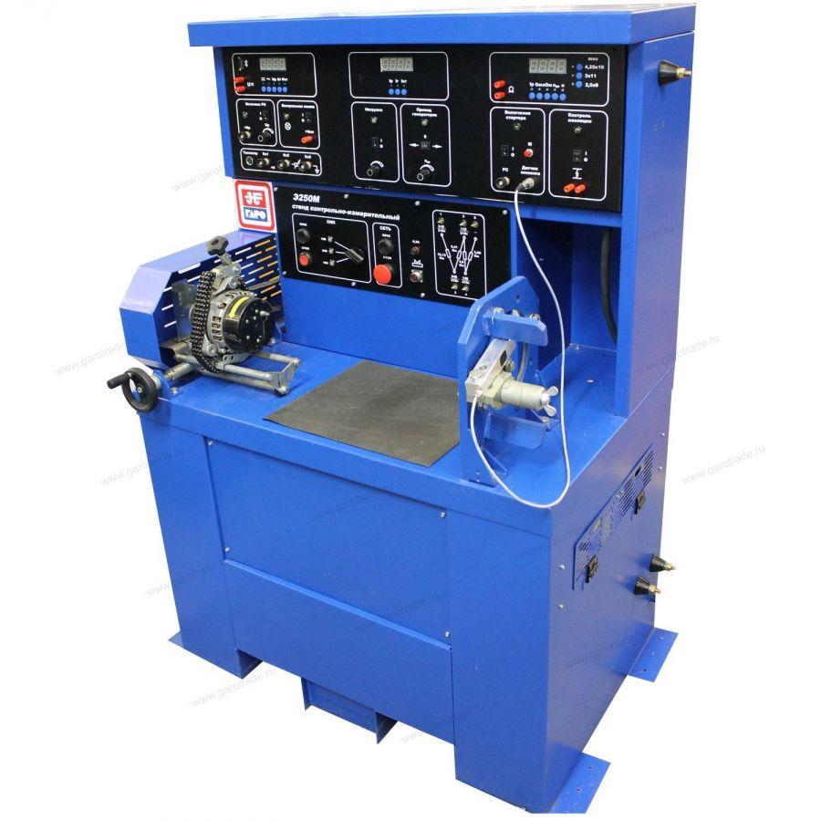 Стенд для проверки генераторов,стартеров и другого электрооборудования Э250М-02 ГАРО