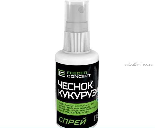 Спрей Feeder Concept 50мл Чеснок Кукуруза