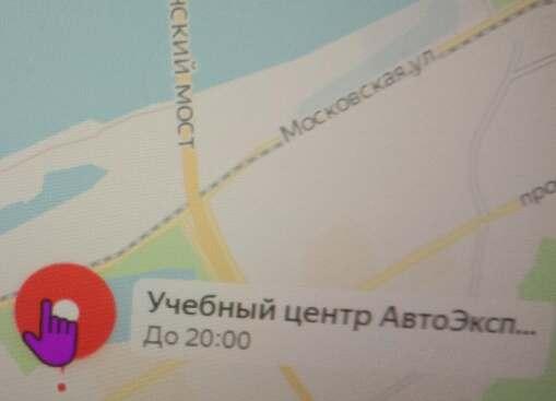 Учебный центр АвтоЭкспресс Автошкола