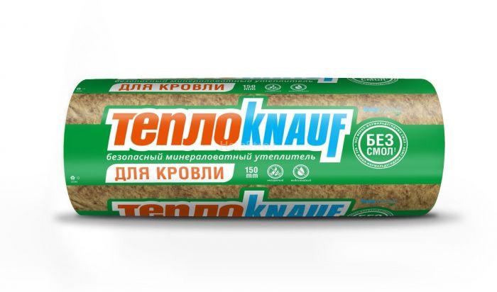 ТеплоКнауф кровля 150мм Рулон