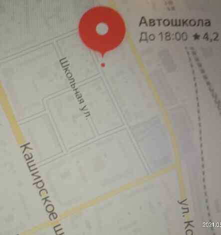 Автошкола Домодедово