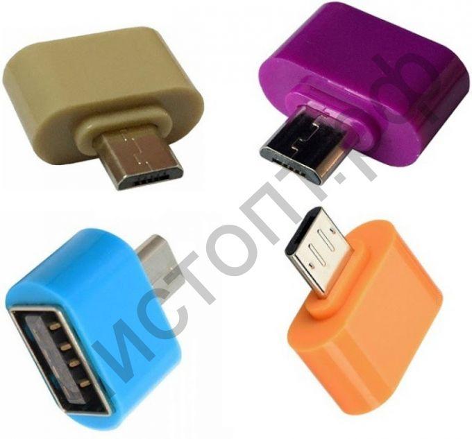 Переходник штекер (папа) microUSB - гнездо (мама) USB без упаковки OTG
