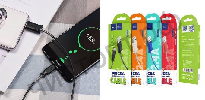Кабель USB - Type-C HOCO X24 Pisces, 1.0м, круглый, 2.1A, силикон, цвет: чёрный