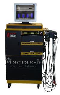 Автомастер АМ-1М диагностический комплекс (базовая комплектация)