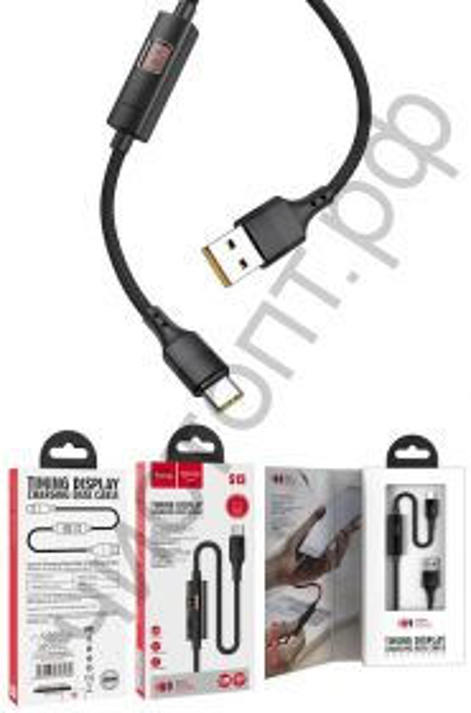 Кабель USB - Type-C HOCO S13 Central control, 1.2м, круглый, 2.1A, нейлон, дисплей, цвет: черный