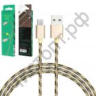 Кабель USB - микро USB Borofone BX24 1.0м 2.4A ткань золотой