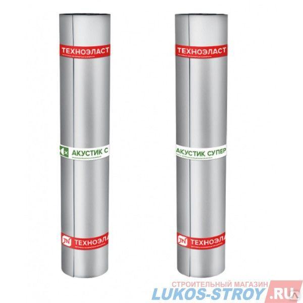 Техноэласт Акустик Супер А350 10м2
