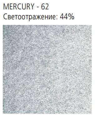 PRECIOUS TONES 600x600x20 кромка E15S8 цвет Mercury