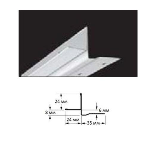 Переходный профиль ARMSTRONG DGS для сопряжения гипсокартона и плит подвесного потолка (24 мм система) 3048х32 мм (в коробке 36,58 пог.м)