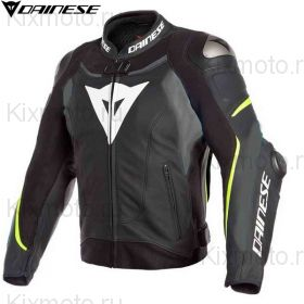 Куртка Dainese Super Speed 3, Black/Grey/Yellow