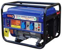 Газо-бензиновый генератор СПЕЦ HG-2700 (2200 Вт)