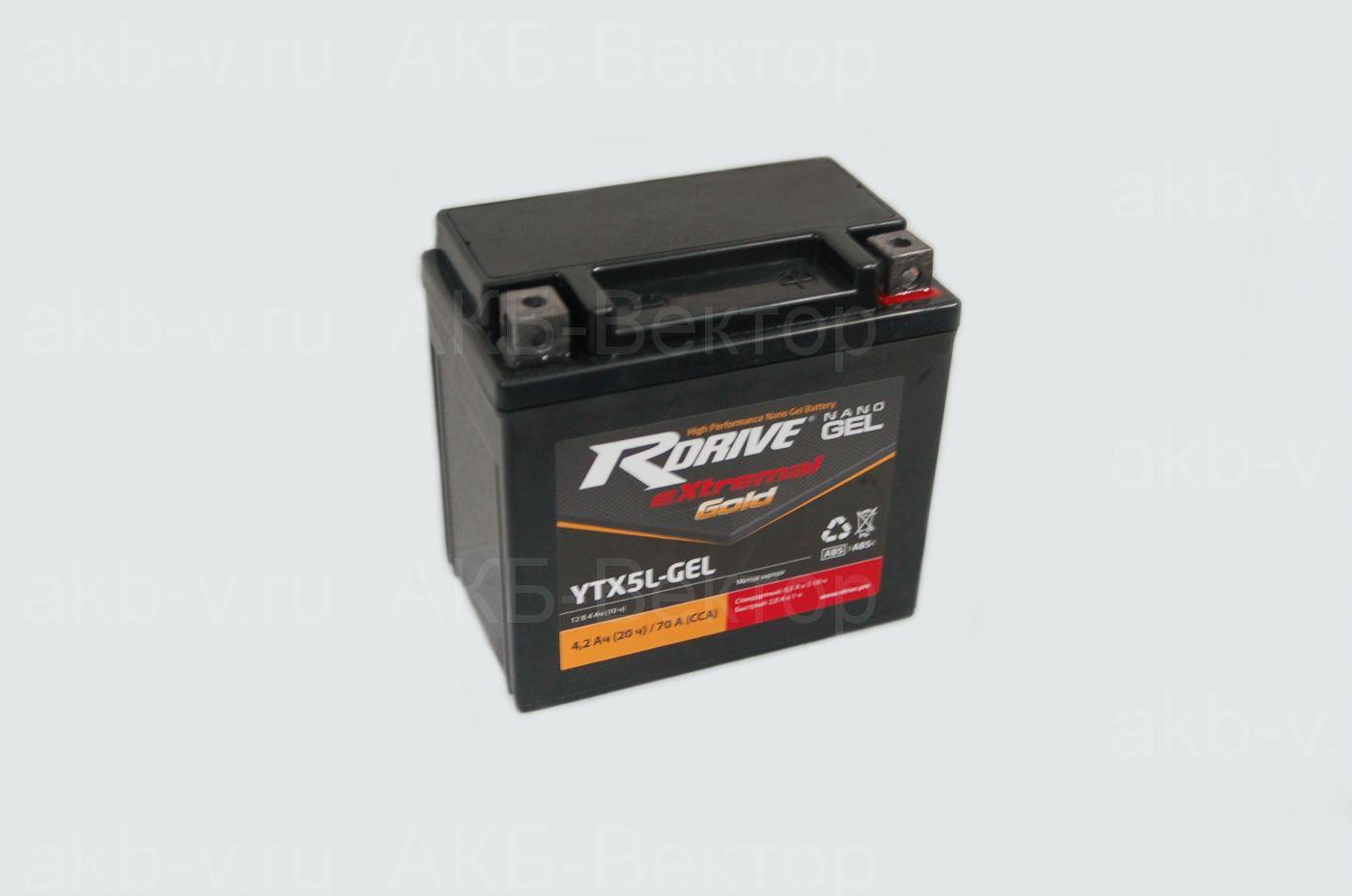 rDrive eXtremal Silver AGM YTX4L-GEL (3Ач)