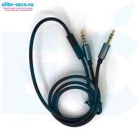 Купить AUX кабель Rock Audio Cable с пультом 0.8м в Москве в интернет магазине аксессуаров для смартфонов elite-case.ru