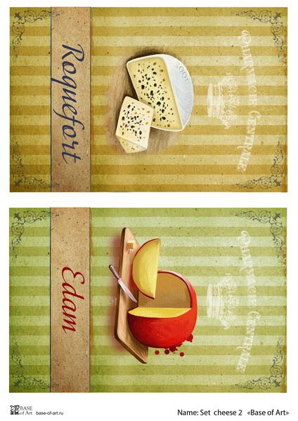 Декупажная карта Base of art, 20*30 см, Set cheese 2