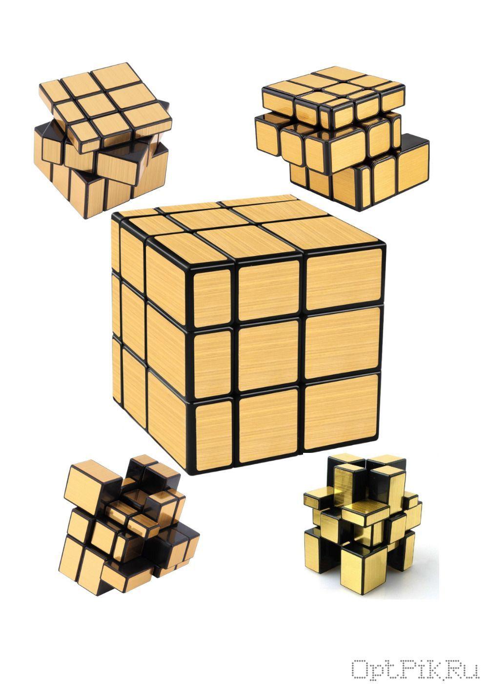 Кубик Рубика зеркальный золотой