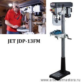 Сверлильный напольный профессиональный станок 0,55 кВт 230 В дерево / металл / пластмасса JET JDP-13FM 10000440M