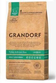 ГРАНДОРФ индейка с бурым рисом для крупных пород (GRANDORF Turkey&Brown Rice Maxi)