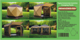 Шатер Mir Camping Mimir 2905-2TD 2 входа