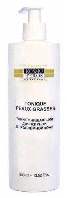 Тоник очищающий для жирной и проблемной кожи Kosmoteros (Космотерос) 400 мл