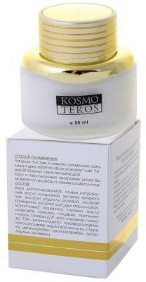 Активная маска Тройной биокомплекс Kosmoteros (Космотерос) 200 мл