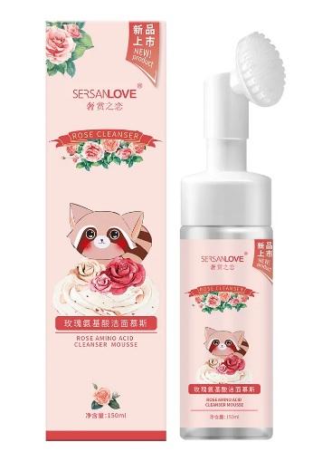 Пенка для умывания с щеточкой с содержанием розовой аминокислотой Sersanlove, 150 мл (z200)