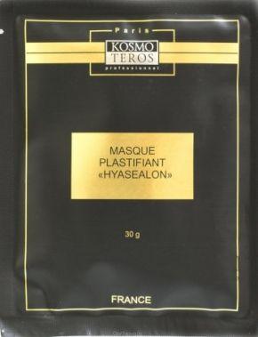 Пластифицирующая маска HYASEALON Kosmoteros (Космотерос) 30 мл