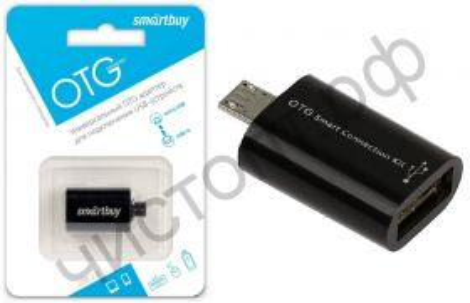 Переходник Micro-USB to USB-A  адаптер  Smartbuy, черный (SBR-OTG-K) Блистер
