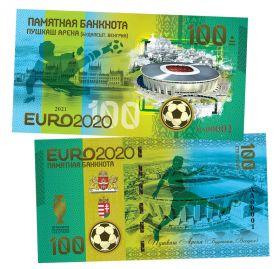 Евро 2020. Стадион Пушкаш Арена, Венгрия. UNC