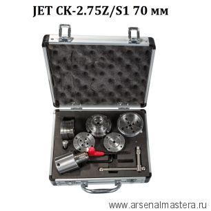 Токарный патрон 4-х кулачковый по дереву в наборе с комплектом кулачков JET CK-2.75Z/S1 70 мм 59500108