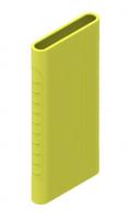 Защитный кейс для  Xiaomi Power Bank 2i/3  10000 mAh ( Силикон / Салатовый)