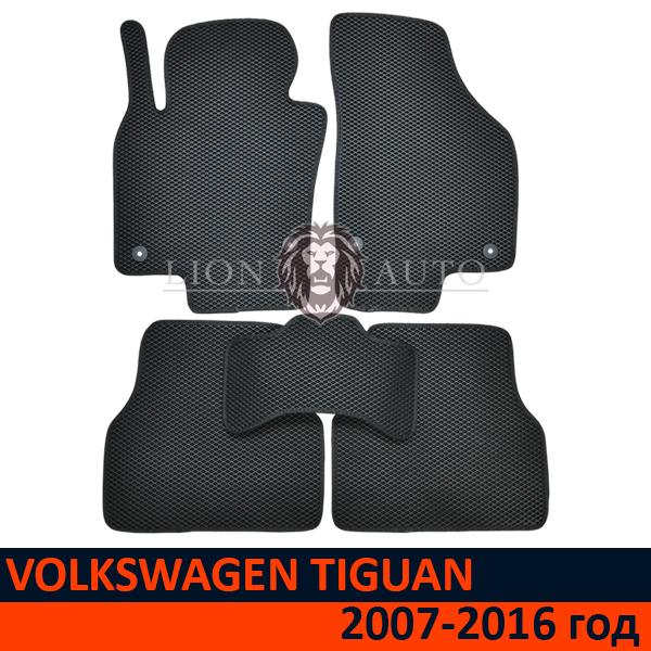 EVA коврики на VOLKSWAGEN TIGUAN (2007-2016г)