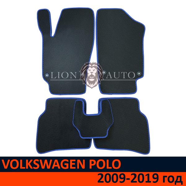 EVA коврики на VOLKSWAGEN POLO 5 (2009-2019г)