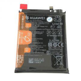 акб для Huawei P40 Lite