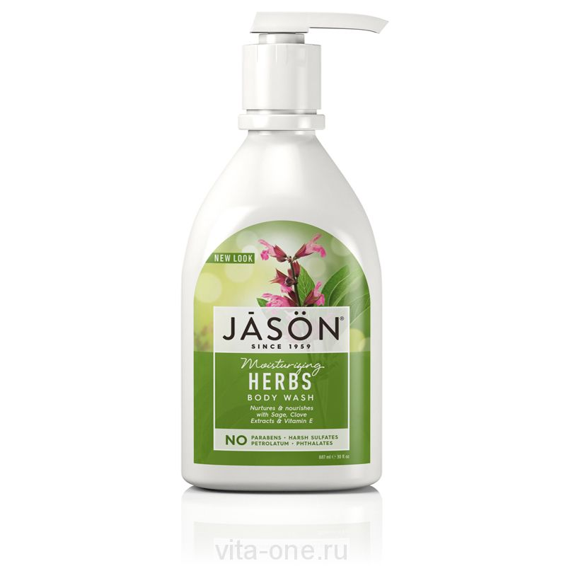 Гель для душа Травы (Herbal Body Wash) Jason (Джейсон) 887 мл