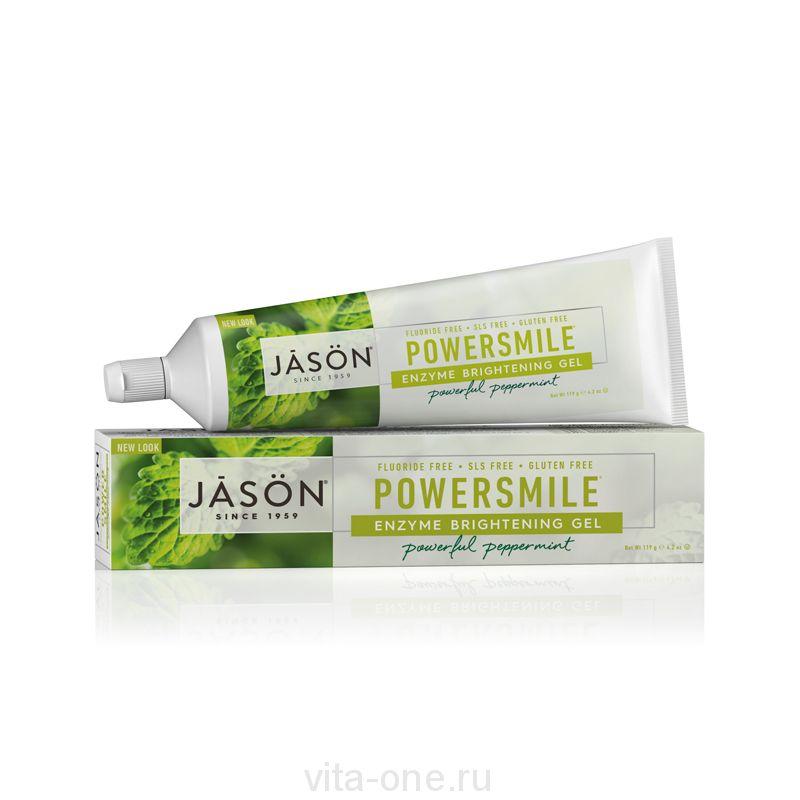 Гелевая зубная паста ферментативная (Powersmile Enzyme Toothpaste Fluoride-Free) Jason (Джейсон) 119 г