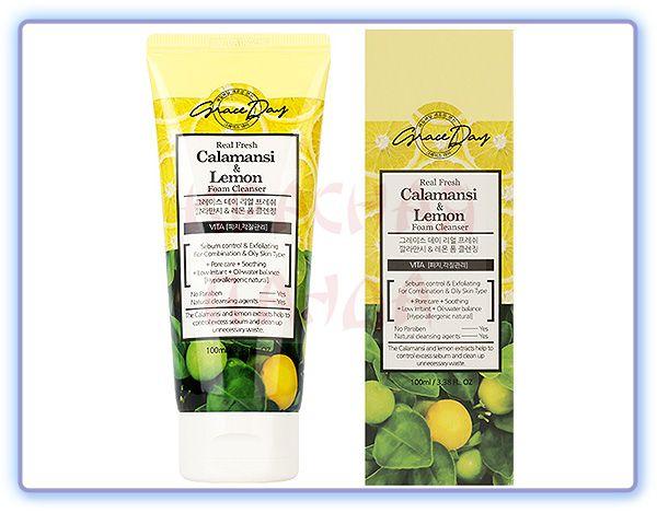 Освежающая пенка для умывания с экстрактами лимона и каламанси Grace Day