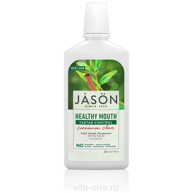 Ополаскиватель для рта Чайное дерево (Healthy  Mouthwash) Jason (Джейсон) 473 мл