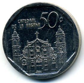 Куба 50 сентаво 2007