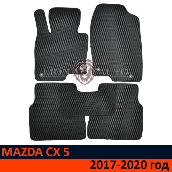 EVA коврики на MAZDA CX 5 (2017-2020г)