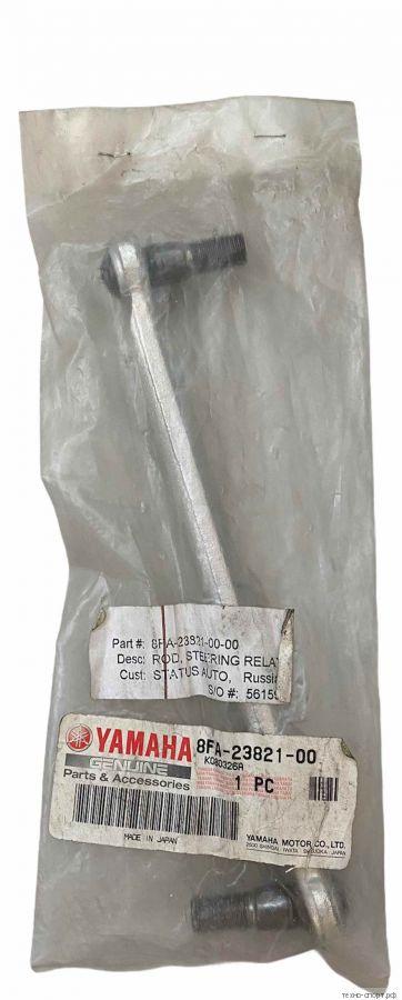 Тяга Рулевая для снегохода Yamaha, арт. 8FA238210000
