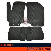 EVA коврики на KIA RIO 2 (2005-2011г)