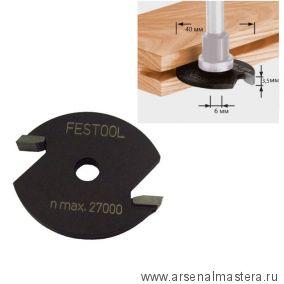 Фреза FESTOOL пазовая, дисковая HW S8 D40x3,5 491058