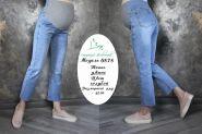 Джинсы для беременных 0878 голубые