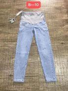 Джинсы для беременных В-10 голубые