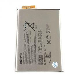 акб оригинал Sony Xperia XA2 Ultra, Plus, XA1 Plus