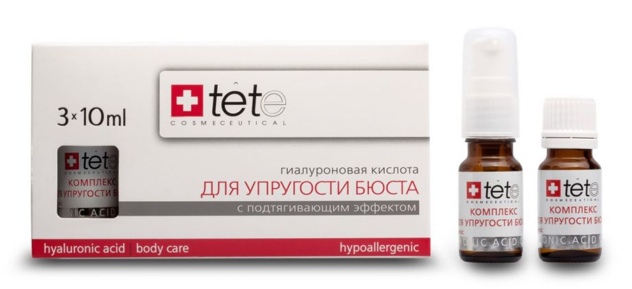 Гиалуроновая кислота для упругости бюста Tete cosmeceutical (Тете косметик) 3*10 мл