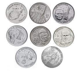 """НАБОР монет """"Освоение КОСМОСА"""" - 1 рубль Приднестровье (UNC) (8 монет)"""