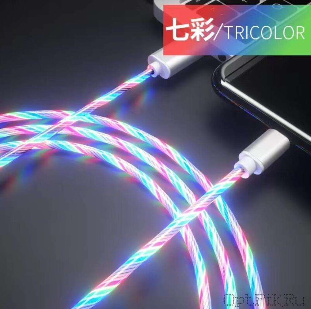 Кабель 1 метр microUSB светящийся