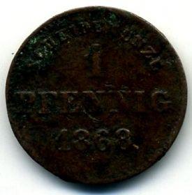 Германия Саксония 1 пфенниг 1868