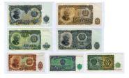 Болгария - набор (7шт 5 10 25 50 100 200 Лева) 1951 года Msh
